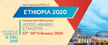 ITME AFRICA 2020